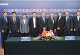 Magna sets e-powertrain joint venture with Huayu Automotive Systems
