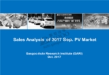 Sales Analysis of 2017 Sep. PV Market