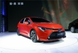 Toyota unveils new Corolla sedans at Auto Guangzhou 2018