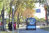 Baidu conducts trial operation of Apolong L4 autonomous bus in Beijing