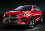 BYD all-new Tang to make debut on March 6