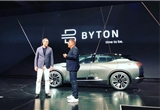 BYTON welcomes two former chief auto engineers from Honda, Renault