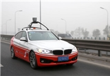 Baidu to bring autonomous vehicles to Anhui-based China Speech Valley