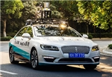 JingChi.ai, Guangdong Unicom to co-built 5G innovation lab based on L4 self-driving tech