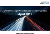 【April, 2019】China Passenger Vehicle Sales Analysis