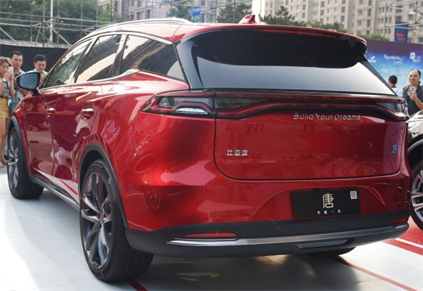 Matrix Auto Sales >> BYD Song MAX DM, Tang EV to be available for presale at ...