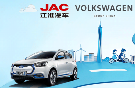 Volkswagen China, JAC Volkswagen sales target, China NEV news