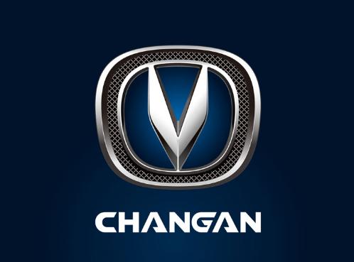 Chongqing Changan Strategy, Auto China 2018, Changan NEV plan