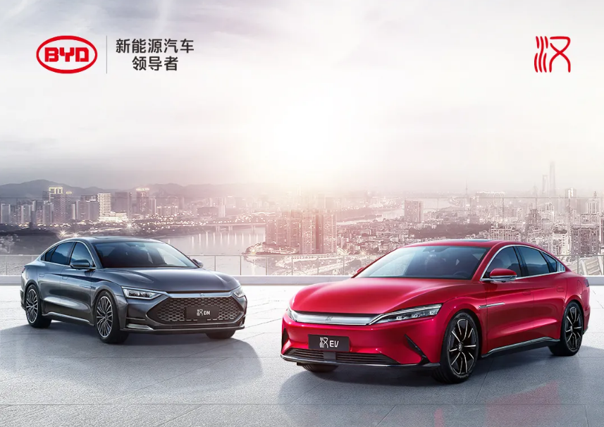 Geely Auto sales Oct., BYD sales Oct., China automotive news