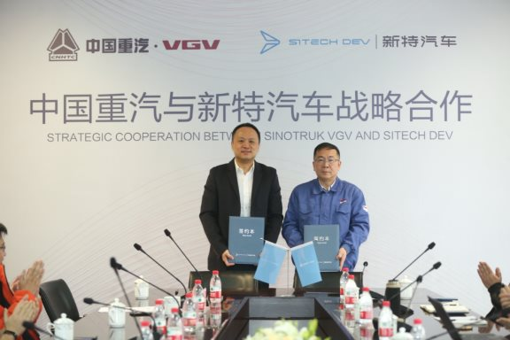 Sitech Sinotruck cooperation, Sitech new model, China automotive news