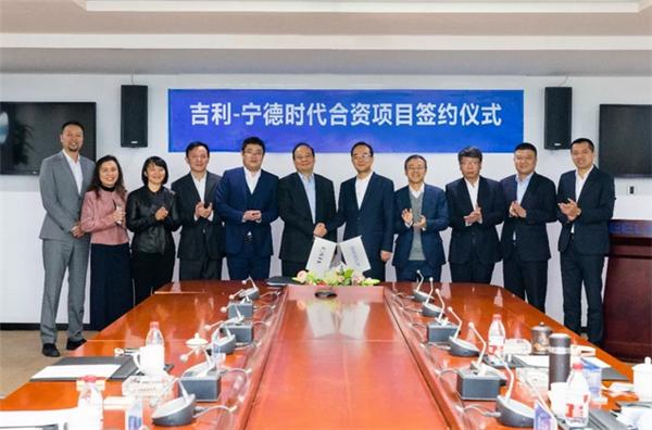 CATL Geely JV, CATL China OEM cooperation, CATL GAC JV, China automotive news