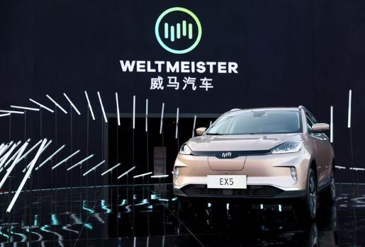 China EV startup delivery volume, NIO delivery volume, China automotive news
